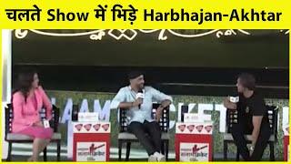 Salaam Cricket 2021: Ind vs Pak मैच पर आपस में भिड़ गए Harbhajan Singh और Shoaib Akhtar | Sports Tak