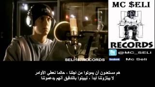Eminem   Like Toy Soldiers مترجم عربي