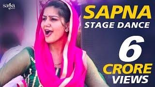 सपना का अब तक का सबसे SEXY स्टेज डांस | Sapna Hot Stage Dance 2016 | New Haryanvi Song 2017