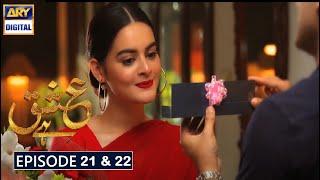 Ishq Hai Episode 21 & 22 Part 1 & Part 2 Teaser Ishq Hai Episode 21  Ishq Hai Episode 22 Ary Digital