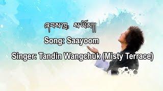 Bhutanese Latest Song Saayoom Dzongkha Lyrics Video
