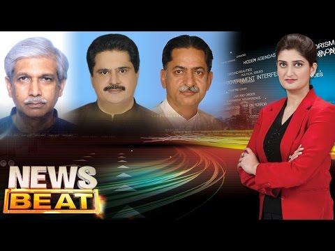 Kiska Jalsa Kiski Jalsi | News Beat | SAMAA TV | Paras Jahanzeb | 07 May 2017