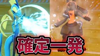 インテレオン   - (ポケットモンスター) - 【ポケモン剣盾】終焉の水御三家、インテレオン…