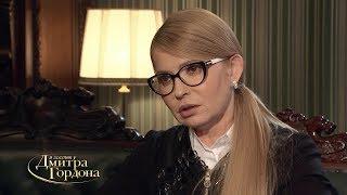 Тимошенко: Я выполню обещание Порошенко и посажу трех его друзей. Анонс