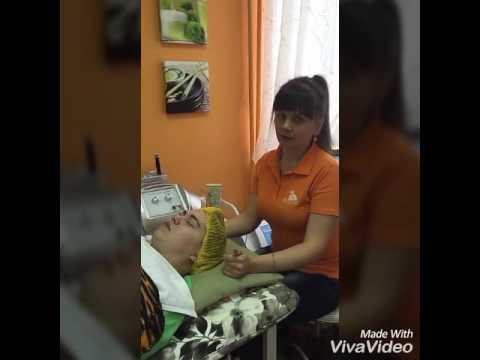 Ахромин отбеливающий крем для лица