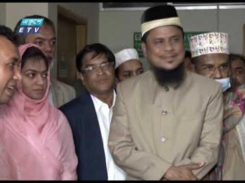 আন্তর্জাতিক ইসলামি বিশ্ববিদ্যালয়ের উপাচার্যসহ ৫ জনকে কারণ দর্শানোর নোটিশ | ETV News