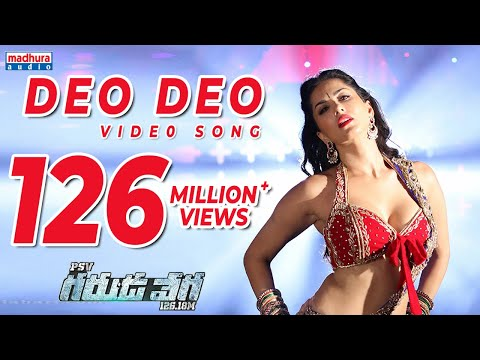 Download Sunny Leone's Deo Deo Full Video Song || PSV Garuda Vega Movie Songs | Rajasekhar | Pooja Kumar HD Mp4 3GP Video and MP3