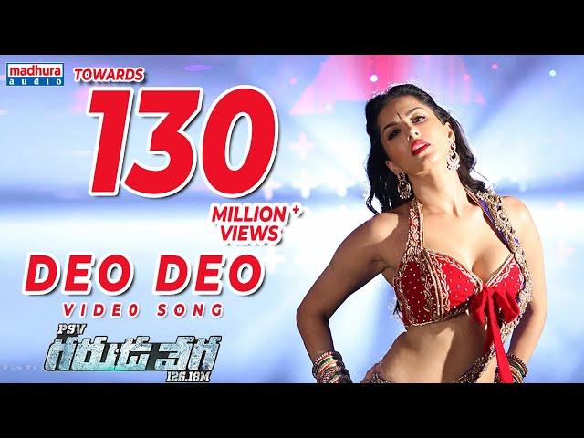 Deo Deo Full Video Song HD | PSV Garuda Vega Movie Songs | Sunny Leone