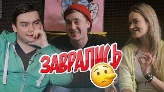 ЗАВРАЛИСЬ с ROOM FACTORY: что не так с Гришечкиной?!
