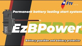 【Formosa TV】EzBPower Battery Protector | EzBPower Vehicles Lasting Start System