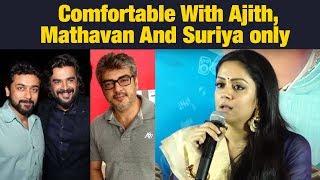I Am Comfortable To Act With Only Ajith, Mathavan And Surya | Katrin Mozhi Press Meet | #Jyotika