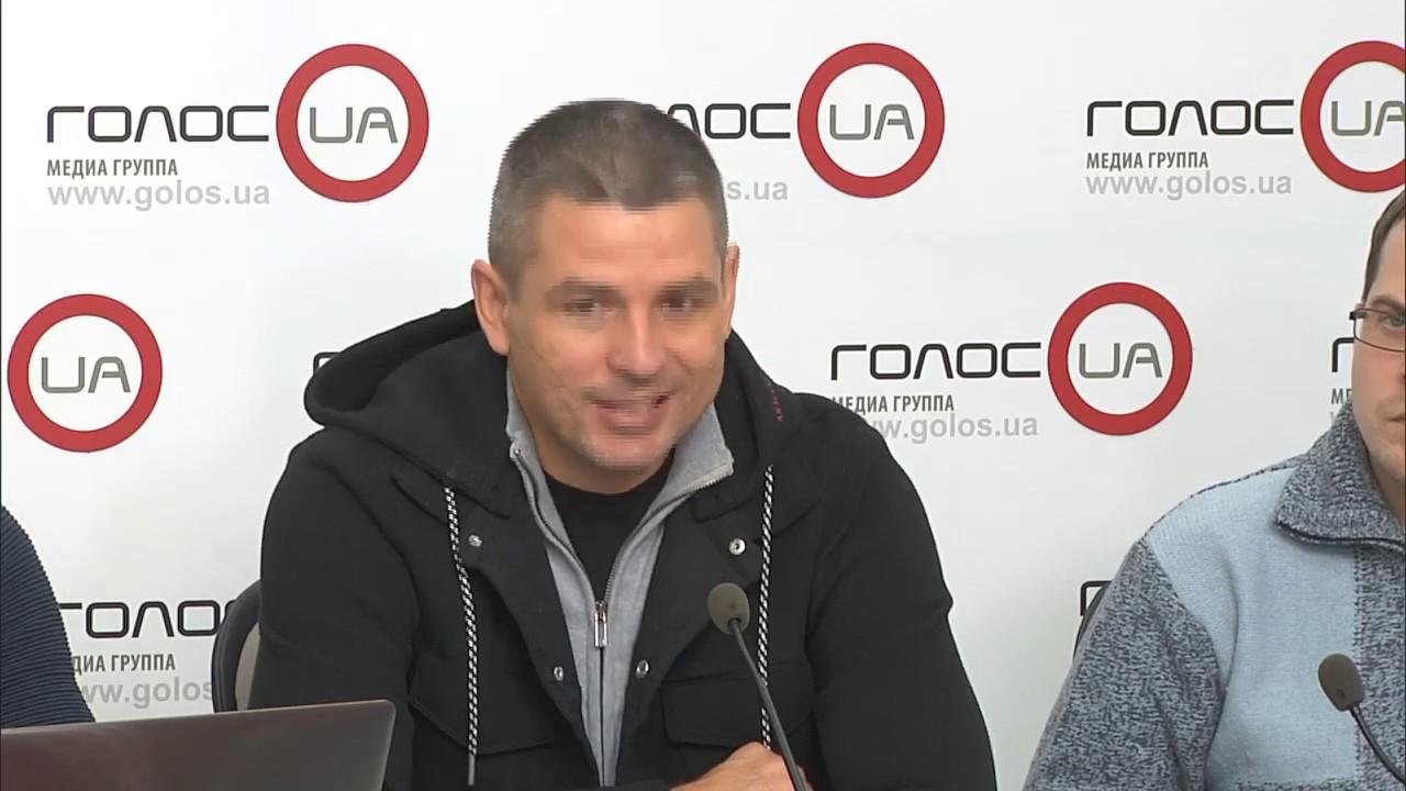 Арест Дубневича: когда начнутся «посадки» ТОП- чиновников? (пресс-конференция)