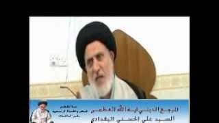 حديث السيد علي البغدادي حول الشيخ محمد جواد مغنية