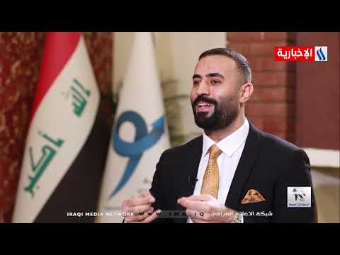 شاهد بالفيديو.. الدورة الخامسة | صلاح العرباوي : يجب أن تجلس قوى تشرين على طاولة حوار لمناقشة جميع الملفات