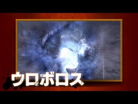 Seznam s DLC obsahem pro Soul Sacrifice