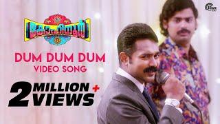 Dum Dum Dum Song Official Video