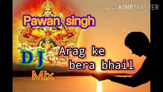 New chhath Puja song Pawan Singh 2020....Arag ke beta bhail Chala n pujan kare - Download this Video in MP3, M4A, WEBM, MP4, 3GP