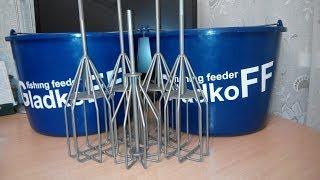 Диаметр венчика для замеса прикормки colmic mixer frusta 8