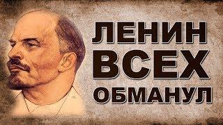 Невероятные факты про электричество в Российской Империи