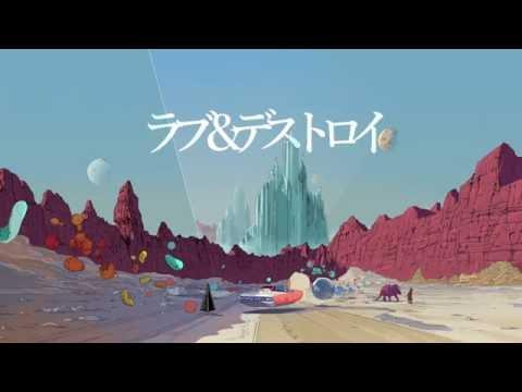 ラブ&デストロイ - GUMI / Love & Destroy GUMI feat . MI8k
