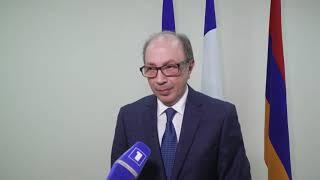 ԱԳ նախարար Արա Այվազյանի մեկնաբանությունը «Հանրային հեռուստաընկերությանը» Ֆրանսիայի արտաքին գործերի պետքարտուղար Ժան-Բատիստ Լըմուանի հետ հանդիպման արդյունքներով