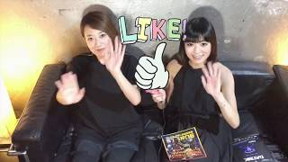 YUI CHANNEL VOL271 feat SAKIKO OSAWA 104 WED 2017
