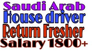 jobofthedey jobofthedey hajj khidmat mecca medina saudi arab