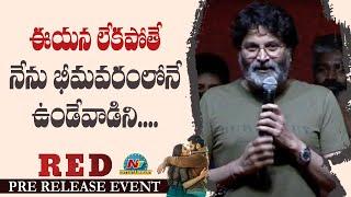 Trivikram Srinivas Emotional Speech @ RED Movie Pre Release Event | Ram Pothineni | NTV Ent