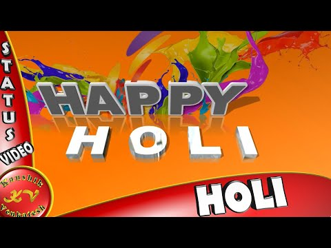 Happy Holi 2018,Wishes,Whatsapp Video Download,Festival Greetings,Quotes,Messages,Holi Animation
