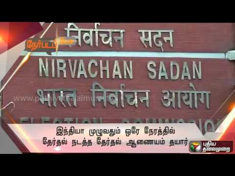 Nerpada-Pesu-Promo-08-09-16-Puthiya-Thalaimurai-TV
