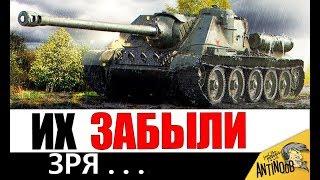 🏆5 ЗАБЫТЫХ ИМБ, КОТОРЫЕ СЕЙЧАС НАГИБАЮТ в World of Tanks