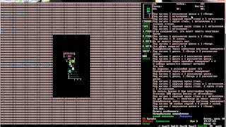 Cataclysm DDA Roguelike. День 10-12.