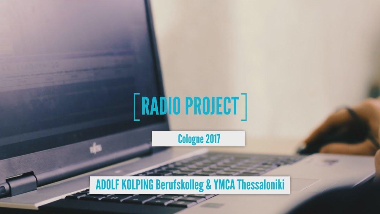 Η ιστορία πίσω από ένα ευρωπαϊκό ραδιοφωνικό προγραμμα
