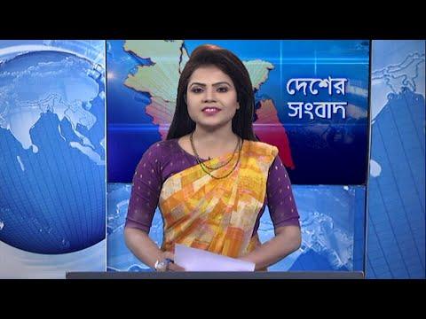 11 AM News || বেলা ১১ টার সংবাদ || 30 October 2020 || ETV News