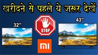 Mi TV 43 Inch Or 32 Inch Which Is Best
