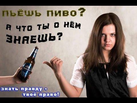 Избавление от алкоголизма экстрасенс