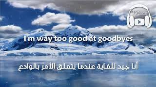 Too Good at Goodbyes - Sam Smith - cover مترجمة عربي