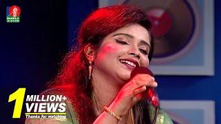 আমি কি করিবো রে প্রাননাথ তুমি বিনে | Dipa-দিপা | Bangla New Song | 2018 | Music Club | Full HD