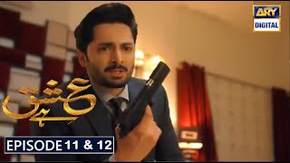 Ishq Hai Episode 10 & 11 Part 1 & Part 2 Promo  Ishq Hai Episode 10  Ishq Hai Episode 11 Ary Digital