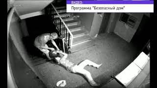 В Тольятти разыскивается грабитель пенсионерки