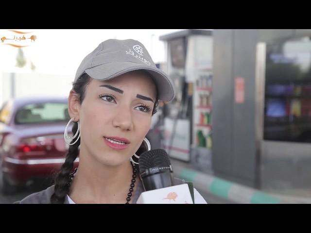 فتيات يعملن بمحطة وقود بالأردن