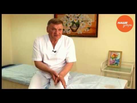 Доброкачественная гиперплазия предстательной железы 1 и 2 ст