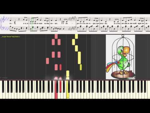 Счастье песня из фильма