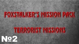 CS:CZ FoxStalker // Пыль, Строительная  площадка, Милиция №2