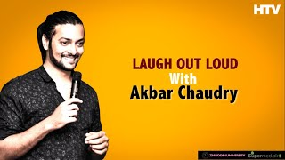 Laugh Out Loud with Akbar Chaudry