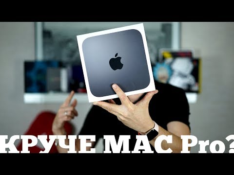 Киллер фича Mac mini 2018