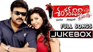 Shankardada Zindabad Movie Songs Jukebox    Chiranjeevi, Karishma Kotak