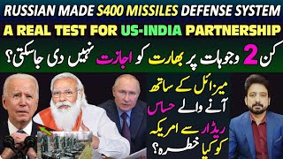 A Real Test For US-India Relationship | Why US Can't Allow S400? Details By Essa Naqvi