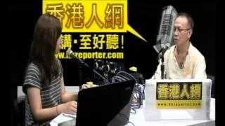 郭兆明博士 談「同性戀」