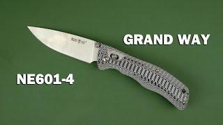 Grand Way NE601-4 - відео 1